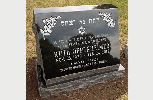 Pictures Of Jewish Slant Face Grave Marker Designs