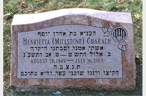 jewish slant markers for individual graves featuring hebrew lettering
